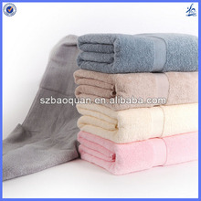 manufactures of bath towel fabric/bath towel brands