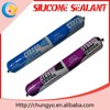 Cheap price colored silicone sealant