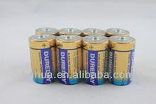 D size dry battery for election project