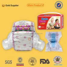 Health Care Product Baby Diaper Private Label