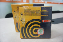 best quality China smokeless mosquito coil lasting 12hrs for killing mosquito