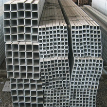 China rectangular black tube with high quality 1.5 galvanized pipe