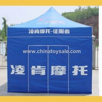 3 by 3 folding advertising tents, 3x3 durable folding tent canopy, marquee canopy for sale