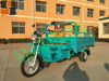 ELECTRIC 3 WHEEL TRICYCLE E LOADER CARGO TEB-62
