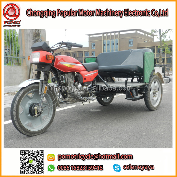 China Made Popular Passenger Transport Trike For Sale Philippines, Trike <strong>Rear</strong> <strong>Axle</strong>, Bajaj 3 Wheel Motorcycle