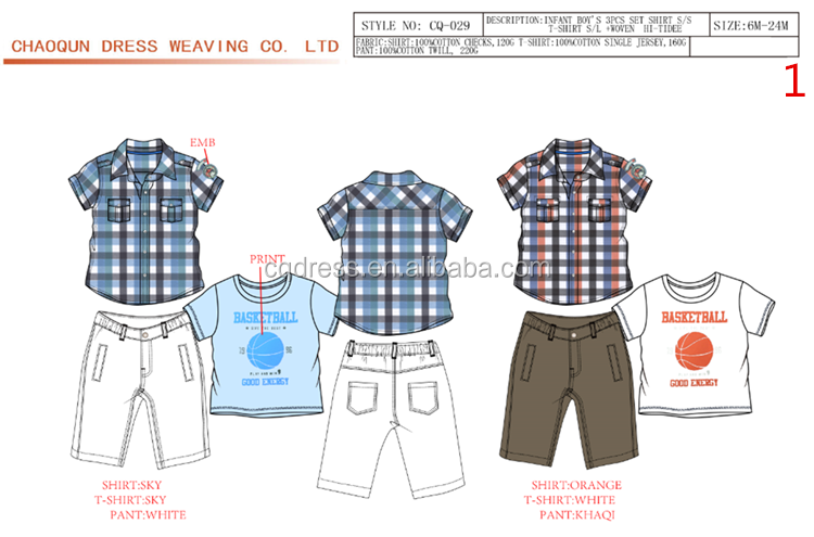 fashion children clothes design for boys