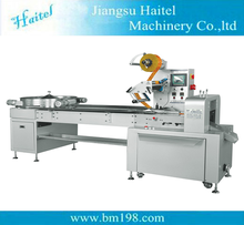 2017 Haitel HTL-C800 Automatic Ball Lollipop Pillow Packing Machine