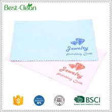 15*15 Super Fine Fiber Gold Polishing Cloth