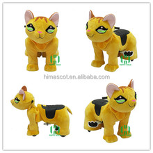 HI CE Promotional walking animal rides motorized plush animal scooter
