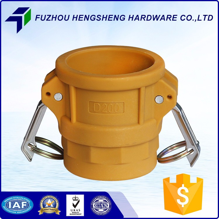 Fast Coupling Industrial Hose Fitting China Manufacturer