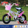 Cheaper Mini Bikes for Girls/China Baby Cycle 12inch with Four wheels/New fashional Chopper Bikes for Kids