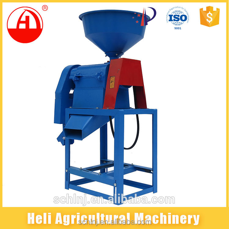 HELI Grain Processing agriculture Machinery factory supplier offer price of rice mill machine