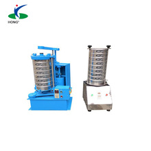 Hongyuan Stainless Steel Standard Test Lab Sieve Shaker Replacement