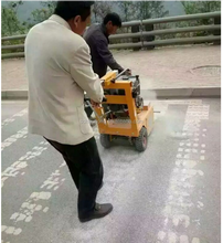 remove thermoplastic road marking paint machine