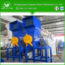 Lianshun Machinery Powerful Hard Plastic Crusher / Crushing Machine Price