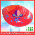 2013 new design inflatable bump boat for sale
