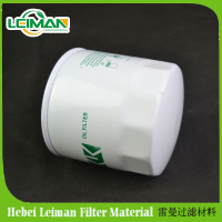 Oil Filter with lowest price and quality guaranteed HH164-32430