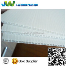 4mm white correx fluted board 1220 x 2440 correx sheet corrugated