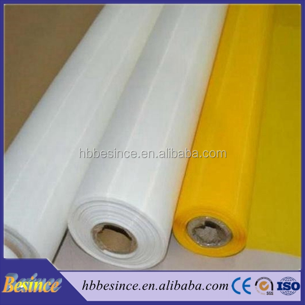 Polyethylene Screen Mesh
