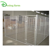 Quick install dog kennel fence panel