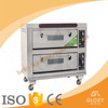 Kitchen Restaurant 2 Layers 4 Trays Gas Bakery Equipments Pizza Oven