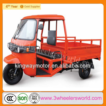 China supplier new motorcycle sidecar /200cc cargo tricycles for sale