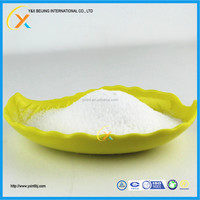 Factory Sale! Good Quality Cationic polyacrylamide CPAM used for raw water clarification