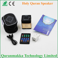 Mini Portable Digital Quran Speaker Sudais Quran Download Mp3