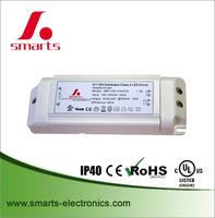 350ma 17.5w dimmable led driver for 0-10v driver led strip