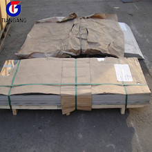 253MA stainless steel plates price per kg