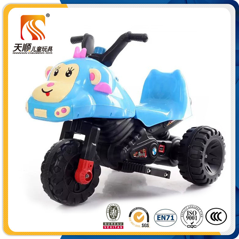 2015 HOT! High quality best price kids rechargeable motorcycle kids electric motorcycle price