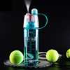 Outdoor sport travel water drink bottle portable leak proof cup spray water bottle