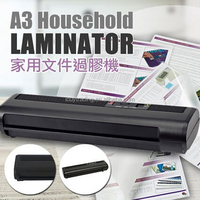 A3 Ultra Thin Photo Document Thermal Pouch Laminator