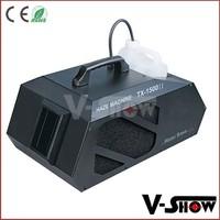 Buy 1500W Fogger, DJ Smoke Machine , Haze/Fazer/Fog Machine 1500W ...