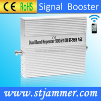 2G 3G Dual band cell phone signal amplifier,900 2100 mobile signal booster