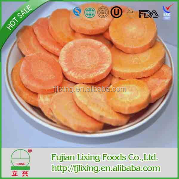 HEALTHY FOOD FREEZE DRIED CARROT SLICE 5-7MM - 2017 FOOD ITEM