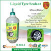 China Anti Puncture Repair Liquid Tyre Sealant and Tyre Puncture Sealant