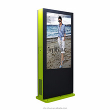 "55"" high brightness waterproof outdoor advertising kiosk/LED touch screen with HDMI"