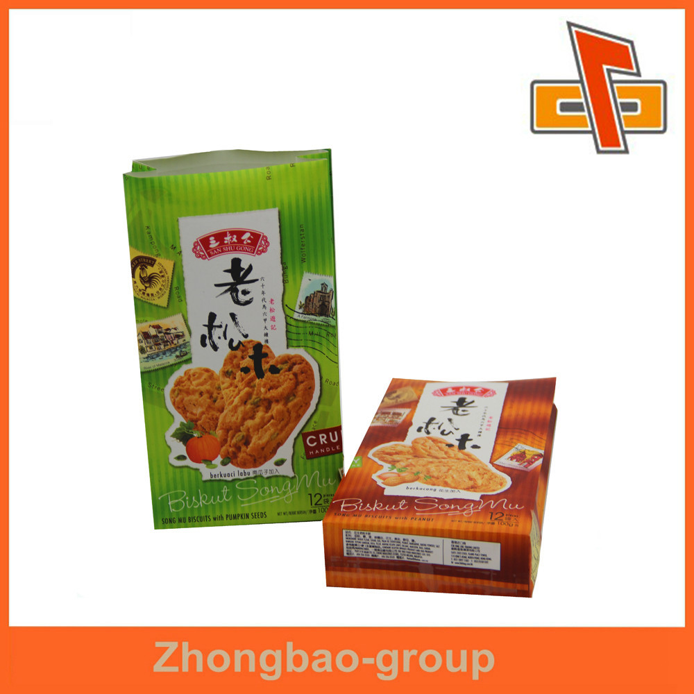 OEM Accept gravure printing flat bottom aluminum dried food packaging bag for nuts/beef jerky/cashew