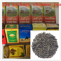 green tea chunmee companies tea manufacturer with best shipping service-huangshan songluo