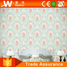 [A36-36881] Vinyl Wallpaper for Bathroom Ceiling Textured Wallpaper