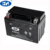 12V 9Ah High Output Motorcycle Battery