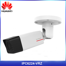 HUAWEI IPC6224-VRZ Video Surveillance Products Fiber Optic Rotating Surveillance Camera