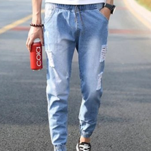 Unisex Hip-hop Stylish Jogger Trouser Casual Feet Pants Denim Jeans