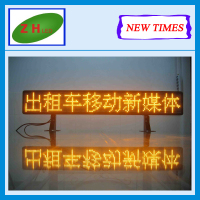 Zhenghua NEWTIMES Sunrise clear led video display screen waterproof ads digital led car/taxi roof top advertising signs/3g inpu