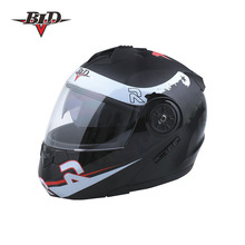 Carbon Fiber Motorcycle Dual Visor Flip Up Helmets