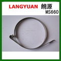 Made in china 91.7cc power MS660 chain saw spare part brake band