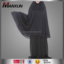 Black Islamic Women Prayer Clothing Muslim Hijab Muslim Lace Hem Tudung Telekung