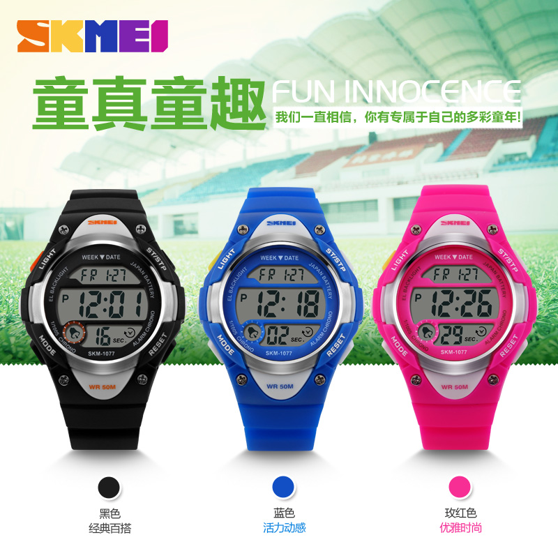 Nice lovely design SOS function smart GPS kids watch for children with making call function