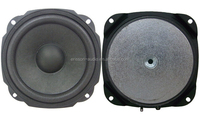 Factory supply professional 5 inch car audio subwoofer
